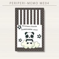 ズレぱんだちゃんのペリペリメモ帳*黒*7MEme04