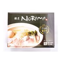 【麺屋NOROMA】箱入り  3人前