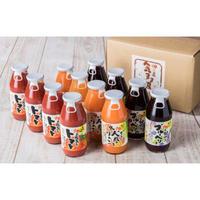 【高島さんのお歳暮ギフト】農家が作ったドリンクセット 飲み切りサイズ3種セット