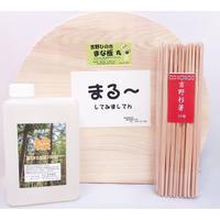 【北浦さんの吉野杉・檜】まな板 吉野杉箸 檜エキスセット