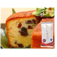 【門前セレクト:紅茶・ケーキセット】上久保さんの紅茶と柿の専門店いしいの柿ケーキ