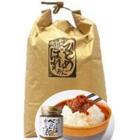 【上久保さんの新米×ご飯のお供セット】べっぴん奈良漬 和風らー油付き