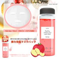 【eco secret】ヘルシークレンズジュースマスクパック  Red  Day