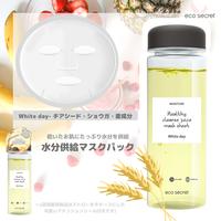 【eco secret】ヘルシークレンズジュースマスクパック White Day