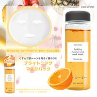 【eco secret】ヘルシークレンズジュースマスクパック Orange  Day