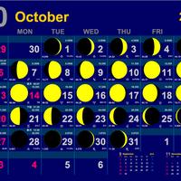 ムーンカレンダー2019 10月(フリーサンプル) Oldタイプ 横型