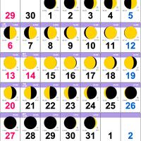 ムーンカレンダー2019 10月(フリーサンプル) LineColorタイプ 縦型
