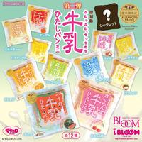 復刻版牛乳ひたしパンミニ 第二弾/MILK TOAST REBORN Mini2/000-70545