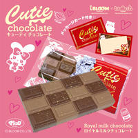 キューティチョコレート_000-22442