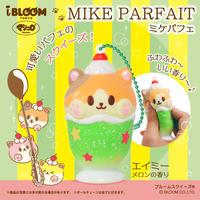 ミケパフェ_000-22638