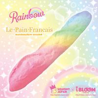 ル・パン・フランセ レインボー(000-17019)