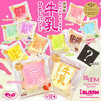 復刻版牛乳ひたしパン ミニ/Milk Toast Reborn Mini 000-70512