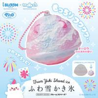 ふわ雪かき氷_000-23080