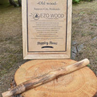 /moose/  Frying iron専用 EZOWOOD ハンドル 北海道産木使用( type T)