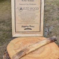 /moose/  Frying iron専用 EZOWOOD ハンドル 北海道産木使用 ( type U)