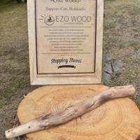 /moose/  Frying iron専用 EZOWOOD ハンドル 北海道産木使用 ( type V)