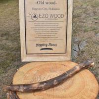 /moose/  Frying iron専用 EZOWOOD ハンドル 北海道産木使用 ( type S)