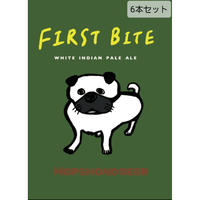 「FIRST BITE」 6本セット