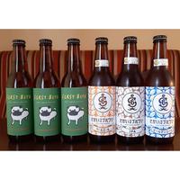 Mopshand beer×さかい河岸ブルワリー 4種類6本セット