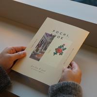 POCHI.BOOK vol.1