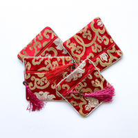 CHEONGSAM POUCH [RED / GOLD WAVE]