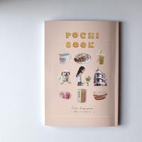 POCHI.BOOK vol.2