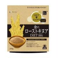 ファイン スーパーフード 金の 焙煎 ローストキヌア   DIET   210g