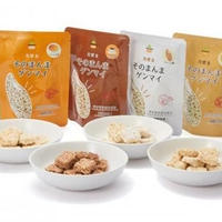 美健食 そのまんまゲンマイ14袋        プレーン味×5 コンソメ味×3 ココア味×3 梨味×3