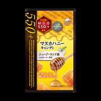 マヌカハニーキャンディーMGO550+ 10粒 x3