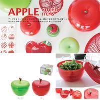 アップル サラダスピナー     グリーン、レッド