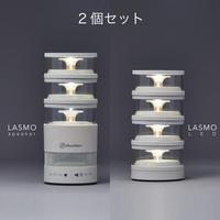 MoriMori LASMO Speaker ホワイト色 と LED ホワイト色のセット