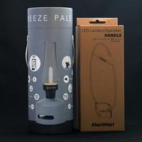 MoriMori  LED ランタンスピーカー 専用ハンドルセット