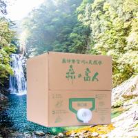森の番人10L BIB(バッグインボックス)×1箱