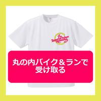 【丸の内バイク&ランで受け取る】皇居ラン盛り上げTシャツ