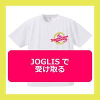 【JOGLISで受け取る】皇居ラン盛り上げTシャツ