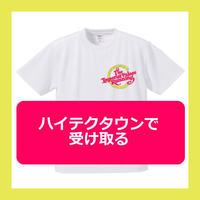 【ハイテクタウンで受け取る】皇居ラン盛り上げTシャツ