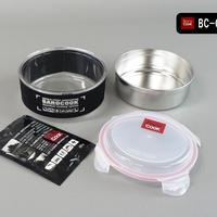 BC-010 バロクック 加熱式ランチボックス 丸型Mサイズ 容量1000ml