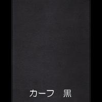 マテック リレザシート カーフ 215×305ミリ 粘着シール無