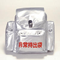 H-6501 防炎大型避難持出袋 リュック式