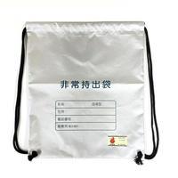 BO-077 防炎非常持出袋 ナップザック式