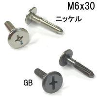 コネクターB M6x30(4個入)