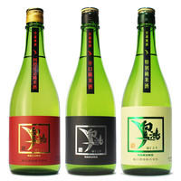 「白鴻」人気Top3のみくらべ(赤・黒・緑) 720mL×3本 ギフトセット