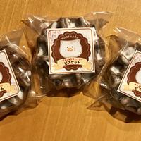 チョコレモンビスケット トリオ