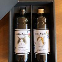 嬉しい夏の贈り物 COFFEE SYRUP   シュガーレス&SWEET 詰め合わせ