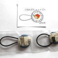 【ご支援】ハンドメイドくるみボタンのヘアゴム 38㎜ 魚釣りねこ ブルー