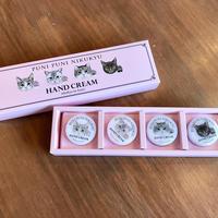 可愛い💕フェリシモ ハンドクリーム肉球の香りミニセット