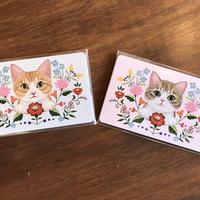 ミニメッセージカード お花畑のにゃんこさん