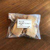 【予約商品】ごまごまクッキー