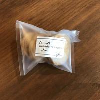 【予約商品】オレンジ&アーモンドクッキー