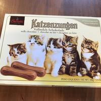 贈り物にも! ザロッティ チョコレート キャットタン
